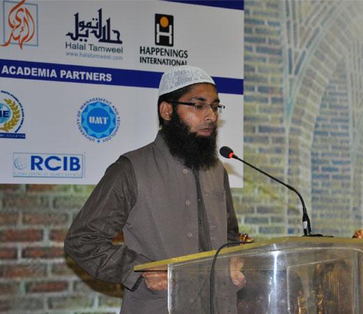 IFEC-2012-2