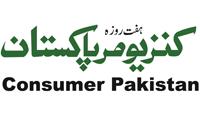 Consumer Pakistan