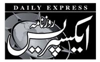Express Rozenama